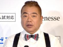 マセキ芸能社・出川哲朗巡る騒動でコメント「お騒がせしているような事実はない」