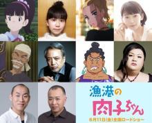 さんまプロデュースのアニメ映画に14歳の新人を起用 オーディションから選出