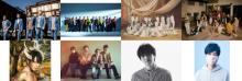 『CDTVライブ』3時間SP第1弾発表 EXILE、櫻坂46、A.B.C-Zら10組