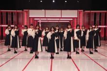 櫻坂46『SONGS OF TOKYO』で新曲3曲一挙披露
