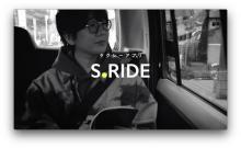 """花江夏樹「人生逃げ切りたいですよね」 タクシー内の空き時間も""""仕事集中"""""""