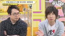 『声優と夜あそび』新シーズン開幕 安元洋貴&前野智昭、業界を野球に例える「阪神はプロ・フィット」