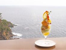 伊豆の絶景カフェ「花の妖精」に熱海産の甘夏を使った新作パフェが登場!