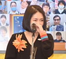 町田そのこ氏、『2021年本屋大賞』受賞で感極まる 決意新た「賞に似合う作家に」
