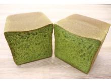製菓専門学校ベーカリーショップに矢野園とコラボした「抹茶食パン」が登場