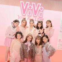 ViViオンラインイベント『ViVi Fes』4・25配信 ゲストは国宝級イケメン2人