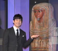 西島秀俊、ミイラ立ち並ぶ展示に圧倒「正直、怖い」 木棺に一礼し退場