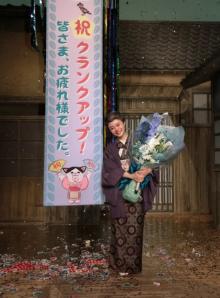 【おちょやん】杉咲花、クランクアップに感無量「やり残したことはない」