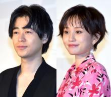 成田凌、前田敦子からビンタ20発 「避けちゃって」撮り直し