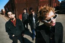 『フジロック '21』出演者第1弾発表 RADWIMPS、King Gnu、電気グルーヴがヘッドライナー