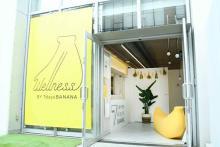 バナナ本来の甘みがぎゅっ。ミルクから選べるバナナジュース「Wellness BY 7daysBANANA」が大阪に登場