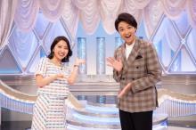 井上芳雄、歌番組の司会は「新しい世界」 次回は同郷・山内惠介と親密トーク?