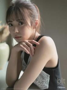 """櫻坂46小林由依、バツグンの透明感と""""強さ""""の瞳で魅了『blt graph.』初表紙"""