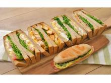 産学連携で開発!「麻布十番モンタボー」でまるごと素材のサンドイッチ発売