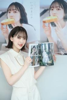 """堀未央奈、""""集大成""""フォトブック制作で「自分を好きになれた」"""