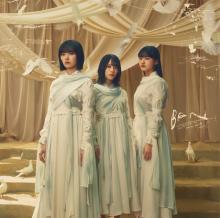 櫻坂46、最新シングルで2作連続1位獲得 初週売上30万枚超えは女性アーティスト今年度3組目【オリコンランキング】