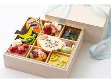 ホテルスイーツで成長を祝う!横浜ベイホテル東急に「お祝いBOX」が登場