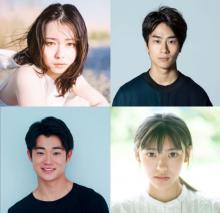 山田杏奈、BL好きの女子高生役で神尾楓珠と共演 映画『彼女が好きなものは』キャスト発表