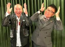 モト冬樹、生島企画室と業務提携 古希に向け活躍の場広げる