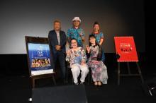 """【沖縄国際映画祭】仲田幸子、断り続けた映画出演は""""孫""""のため「何度も見られる」"""