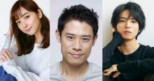 伊藤淳史・佐々木希・桐山漣がドラマ共演 日本の科学の問題をサスペンスフルに描く