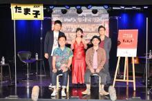 【第13回沖縄国際映画祭】ラストは歌あり笑いあり、盛況のうちに終幕