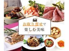 伊勢丹新宿店にバイヤーが選ぶ「お取り寄せで楽しむ美味」が集結