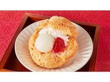 ローソンストア100の新商品「わっ!苺と白玉のぜんざいシュー」が発売