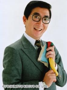 吉本新喜劇のチャーリー浜さん死去 78歳 「…じゃあ~りませんか」ギャグなどブームに