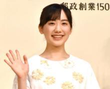 芦田愛菜、母は「絶対的に私の味方」 手紙で伝えたい思いを明かす