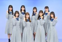 日向坂46、『高校生クイズ』メインサポーターに就任 乃木坂46からバトンタッチ【コメント全文】
