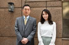 石川恋、『警視庁・捜査一課長』第2話ゲスト 劇中で金髪ギャル姿披露