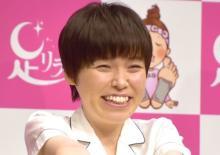 尼神インター・誠子、黒髪→金髪に変身 「新鮮」「若くなった」の声
