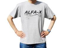 次世代新幹線E956形「ALFA-X」やE5系「はやぶさ」のTシャツが登場!