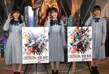 日向坂46加藤史帆「かかってこいよ」と決めぜりふ 『ヒロアカ』好きでヒーロー部設立