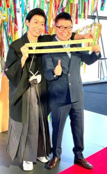 """生島翔、世界配信イベント司会で流ちょうな英語 父・生島ヒロシも""""乱入"""""""