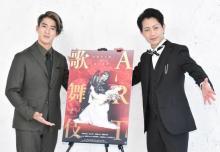 中村壱太郎&尾上右近、松本幸四郎の激励に感謝「『かっこよかった』と言っていただけた」