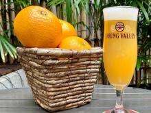 スプリングバレーブルワリー東京・京都に旬の八朔を使用した発泡酒が登場!