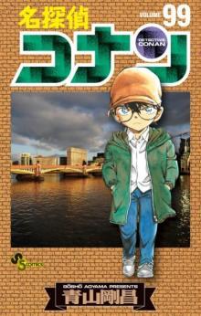 『名探偵コナン』最新刊が「コミック」1位 映画ノベライズ本は「BOOK」5位に【オリコンランキング】