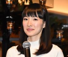 """""""こんまり""""近藤麻理恵、第3子男児出産を報告「ときめく瞬間を家族で」"""