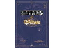 デビュー45周年記念『45 Godiego 1976-2021』が発売!