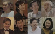 江口のりこ主演『ソロ活女子のススメ』追加キャスト発表 柄本明、高岡早紀、松本利夫ら