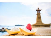 """瀬戸内海の塩を使用!日本一癒される港町・鞆の浦に""""大福専門店""""がOPEN"""