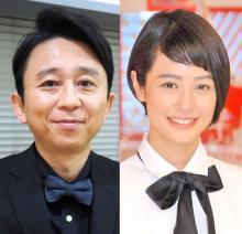 有吉弘行&夏目三久、結婚後初の夫婦2ショット共演「この度、結婚いたしました」 マツコ「感慨深いわよ」