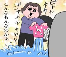 """洗濯物がびっちゃびちゃ…初一人暮らしの戸惑いを漫画に、作者が実感した""""親の偉大さとありがたみ"""""""