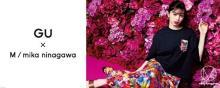 GU×M / mika ninagawaが初のコラボ!華やかな花柄に包まれるコレクションの発売日が待ち遠しい