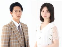 高橋ひかる主演『春の呪い』 追加キャストに工藤阿須加&桜田ひより