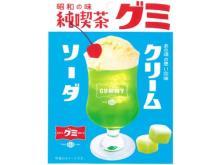 懐かしい味わいを思い起こす「昭和の味 純喫茶グミ クリームソーダ」発売