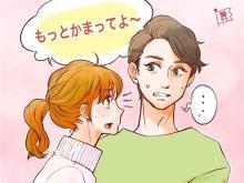 「重い女」になってない?恋愛を遠ざけるNGな行動4選