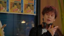 河相我聞、イケメンインフルエンサー役 『最高のオバハン』第4話ゲスト